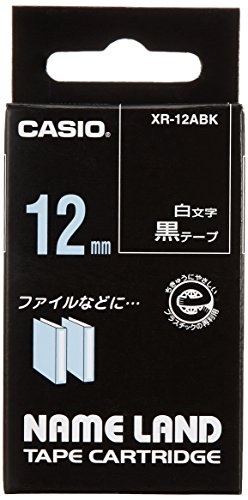 ネームランドテープ スタンダードテープ 12mm 黒テープ(白文字) 1個 XR-12ABK