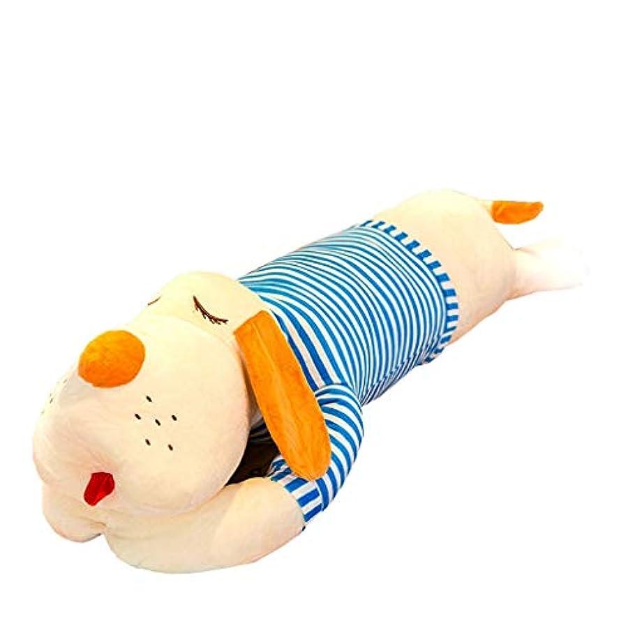 フェローシップ遺伝的サポートいぬ 抱き枕 ぬいぐるみ すやすや寝る かわいい 柔軟 超萌え ふわふわ 癒し 寝かしつけ用 おもちゃ 置物 装飾 インテリア お誕生日 お祝い 贈り物 プレゼント 安眠グッズ ボディーピロー 添い寝枕 長い枕 犬 ベージュ 120cm