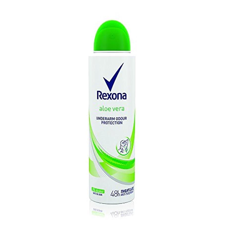 コーナーウサギ施しRexona Women Aloe Vera Deodorant, 150ml