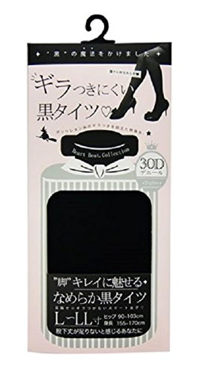 露出度の高い溝闘争(テカらない)ギラつきにくい黒タイツ 30D 黒 L~LL