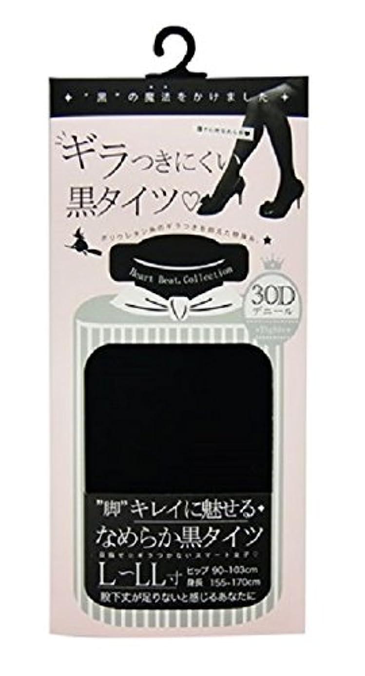 (テカらない)ギラつきにくい黒タイツ 30D 黒 L~LL