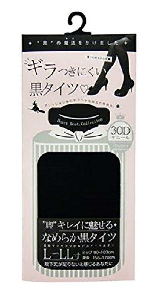 派手乱暴な水没(テカらない)ギラつきにくい黒タイツ 30D 黒 L~LL