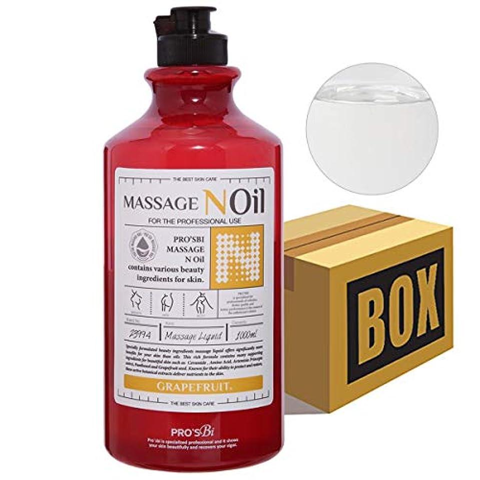 < プロズビ > マッサージノイル グレープフルーツ 1L (12本単位) [ オイルフリー マッサージオイル マッサージジェル ボディマッサージオイル ボディオイル アロママッサージオイル マッサージリキッド グリセリン 水溶性 敏感肌 業務用 ]