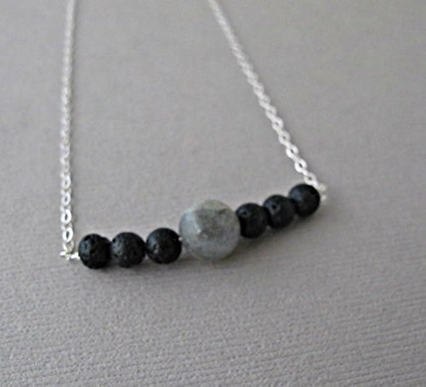 哀同意誠意Labradorite Lava Pendant Essential Oil Necklace Diffuser Aromatherapy - Simple Minimalist Lava Bead Diffuser Necklace...