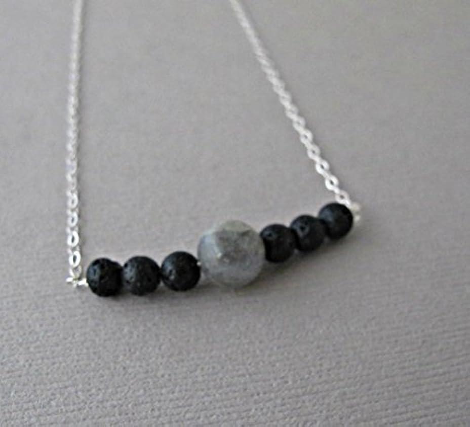 ロープ無意識引き付けるLabradorite Lava Pendant Essential Oil Necklace Diffuser Aromatherapy - Simple Minimalist Lava Bead Diffuser Necklace...