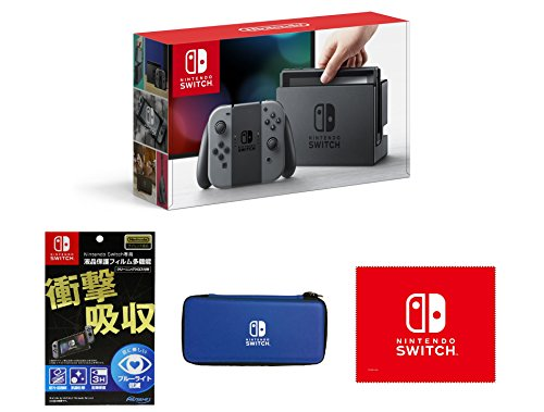 【Amazon.co.jp限定】【液晶保護フィルム多機能付き(任天堂ライセンス商品)】Nintendo Switch Joy-Con(L)/(R) グレー+専用スマートポーチ(EVA)ブルー+マイクロファイバークロス  (3/17以降お届け)