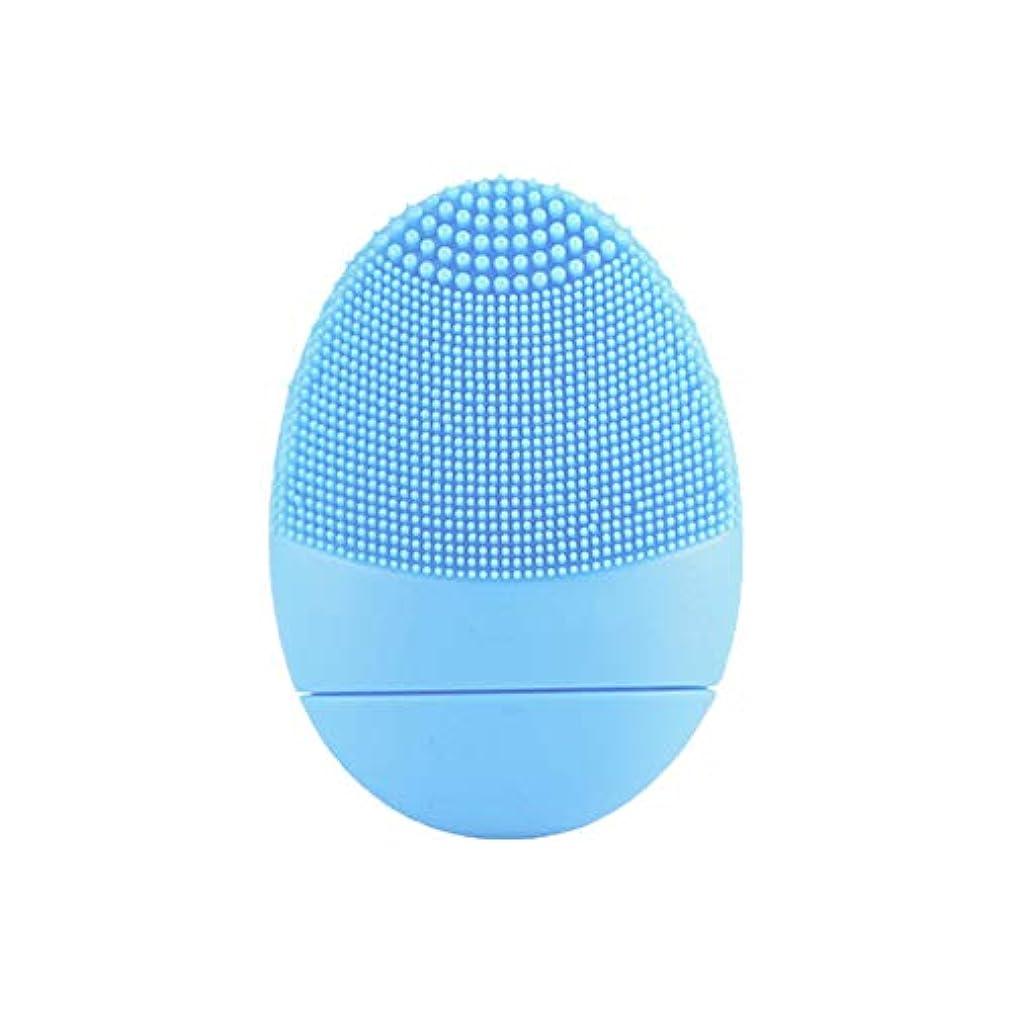 シリコーン洗浄器具、美容洗浄機、毛穴洗浄剤、家庭用電気洗浄器具-blue