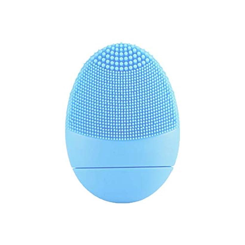 暖かくクラックポットシュリンクシリコーン洗浄器具、美容洗浄機、毛穴洗浄剤、家庭用電気洗浄器具-blue