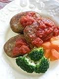 ハーモニーガーデン 大地のたより 大豆製ベジ・ハンバーグ 小 (冷凍) 40g×10 -オリエンタル・ベジタリアン対応-