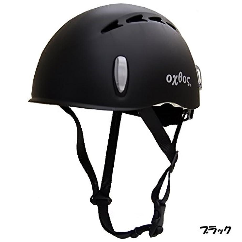 インク任命さわやかオクトス?登山?クライミング用ヘルメット