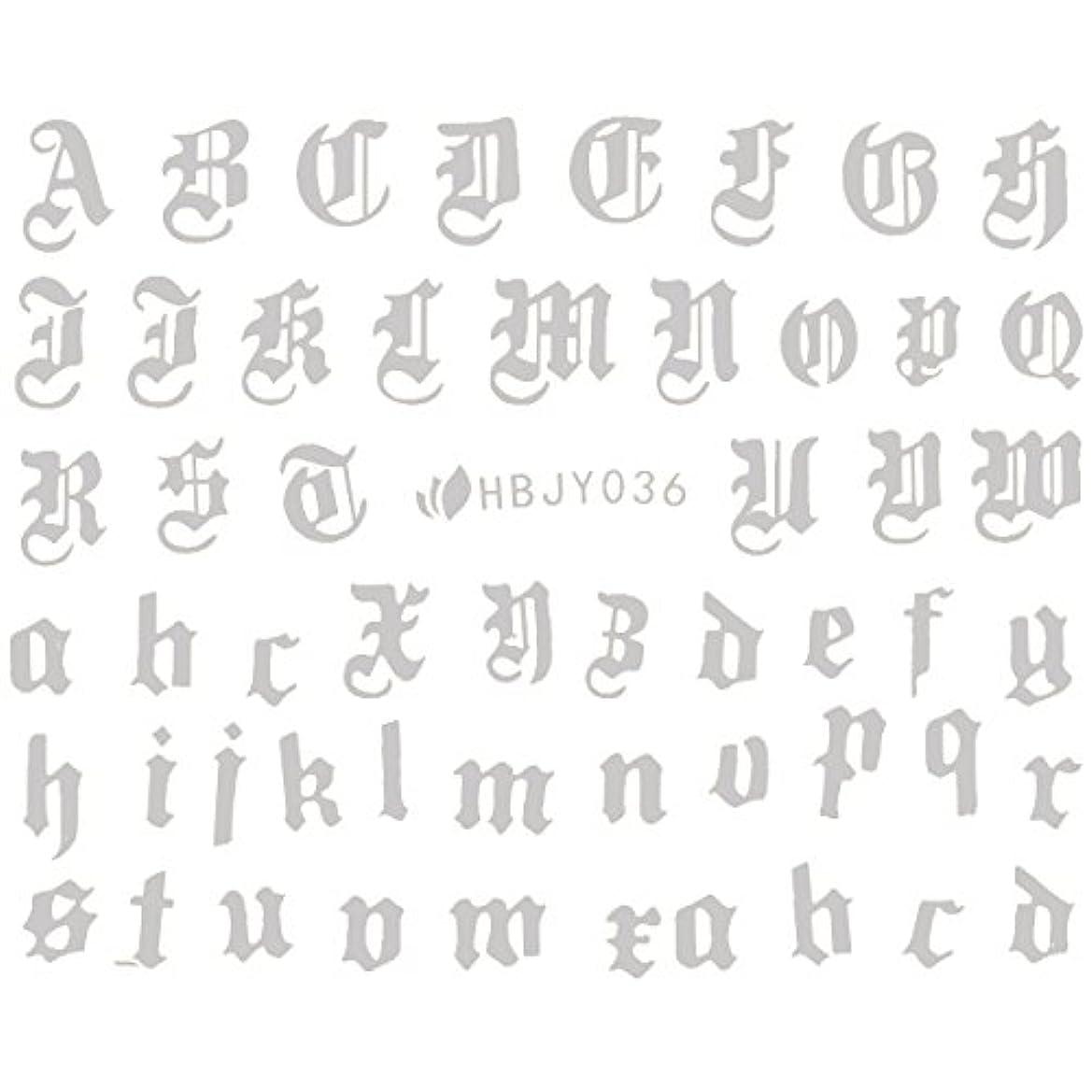 自分のために卑しい物足りないネイルシール アルファベット 文字 ブラック/ホワイト/ゴールド/シルバー 選べる80種 (シルバーSP, 09)