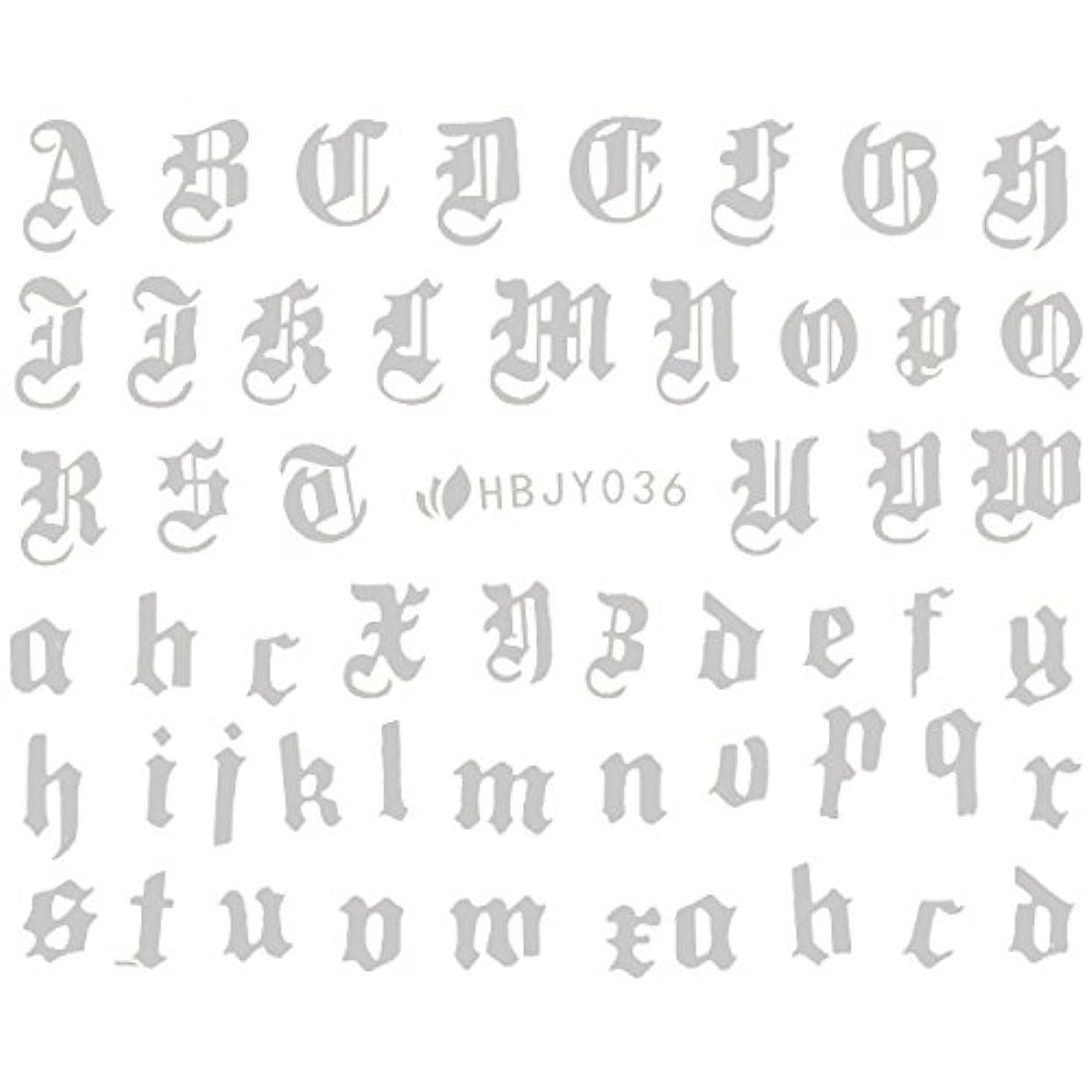 しつけ階段コンピューターネイルシール アルファベット 文字 ブラック/ホワイト/ゴールド/シルバー 選べる80種 (シルバーSP, 09)