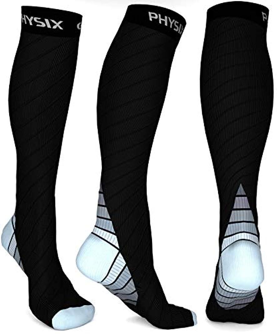 スキニー重要性リレーPhysix Gear スポーツコンプレッションソックス 男女兼用 20-30 mmHg アスレチックフィット
