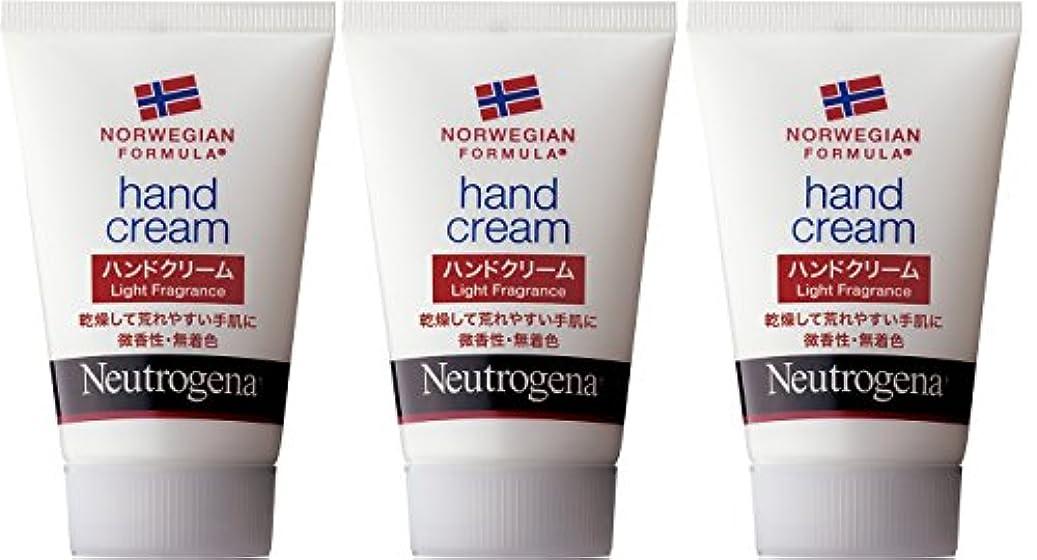 性差別ナット噛む【3個セット】Neutrogena(ニュートロジーナ)ノルウェーフォーミュラ ハンドクリーム 56g×3