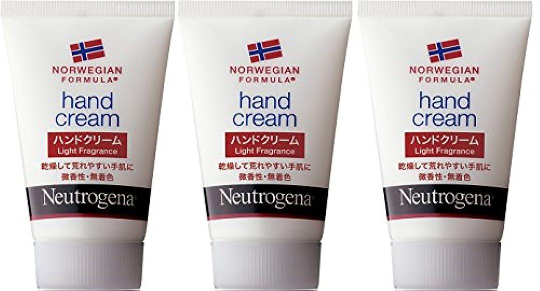 ストライクオーナメント争い【3個セット】Neutrogena(ニュートロジーナ)ノルウェーフォーミュラ ハンドクリーム 56g×3