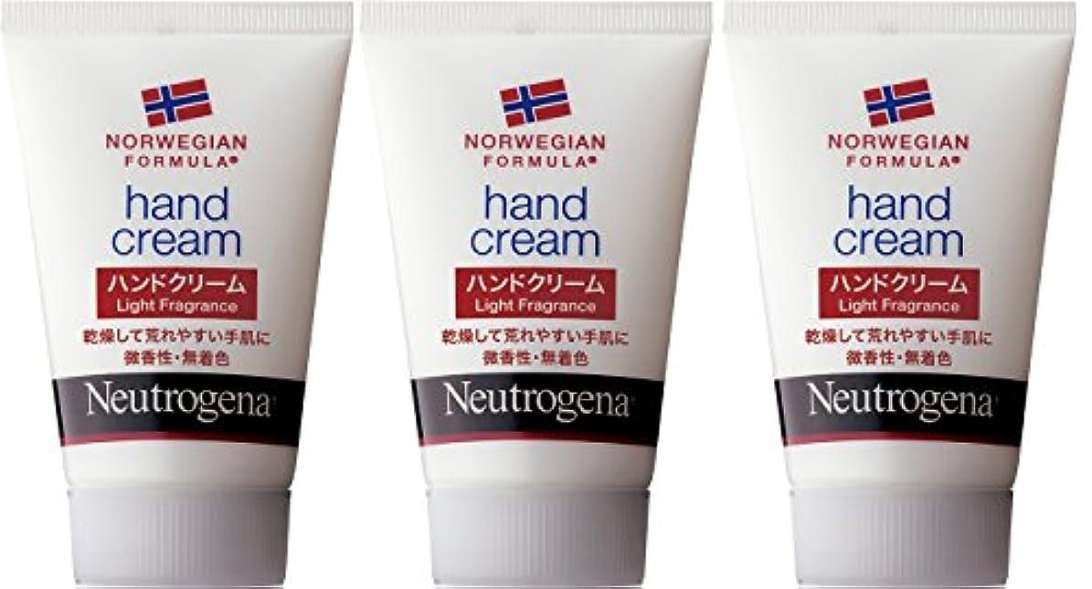 第三怒って生じる【3個セット】Neutrogena(ニュートロジーナ)ノルウェーフォーミュラ ハンドクリーム 56g×3