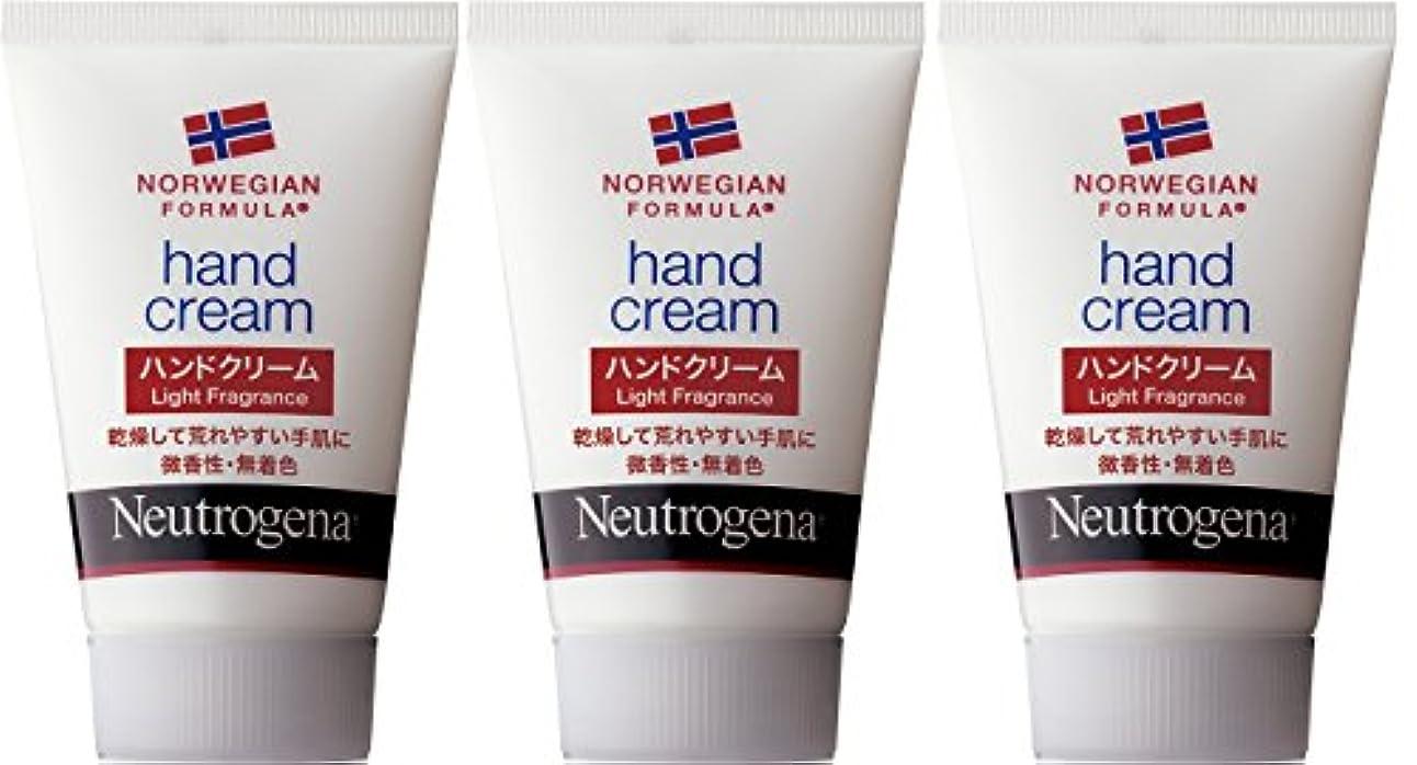 コース終わった訴える【3個セット】Neutrogena(ニュートロジーナ)ノルウェーフォーミュラ ハンドクリーム 56g×3