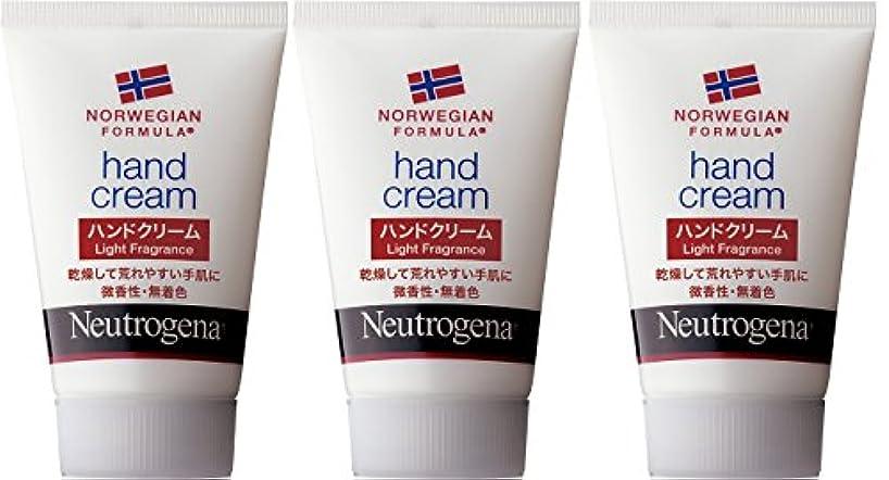 市民権ドックできない【3個セット】Neutrogena(ニュートロジーナ)ノルウェーフォーミュラ ハンドクリーム 56g×3