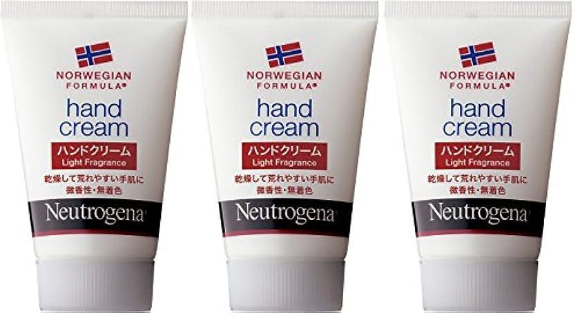 トロリーバスダース爵【3個セット】Neutrogena(ニュートロジーナ)ノルウェーフォーミュラ ハンドクリーム 56g×3