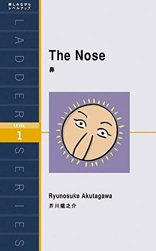 鼻 The Nose (ラダーシリーズ Level 1)の詳細を見る