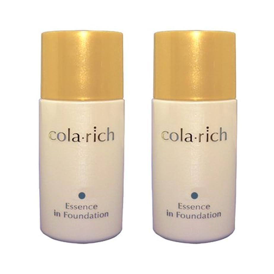 コラリッチ 美容液ファンデーション 2個まとめ買い (普通肌用)/キューサイ美容液ファンデーション