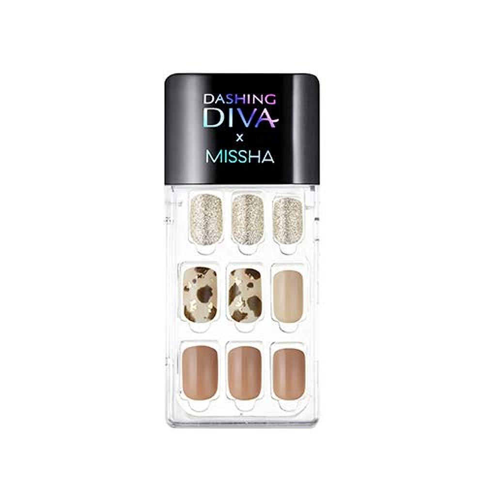 カップ考慮データム[ ミシャ X ダッシングディバ ] マジックプレス スーパースリムフィット MISSHA Dashing Diva Magic Press Super Slim Fit #MDR_504 Be Yours [並行輸入品]