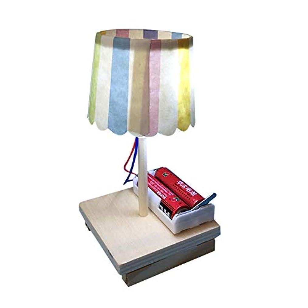 大学院役員寄付Fenghong デスクランプ ロマンチック 魔法の夜の光 with Wooden ライト LEDライト パーティー