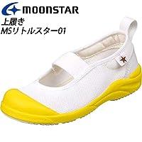 ムーンスター(MOONSTAR) MS リトルスター 01 イエロー 16.0cm