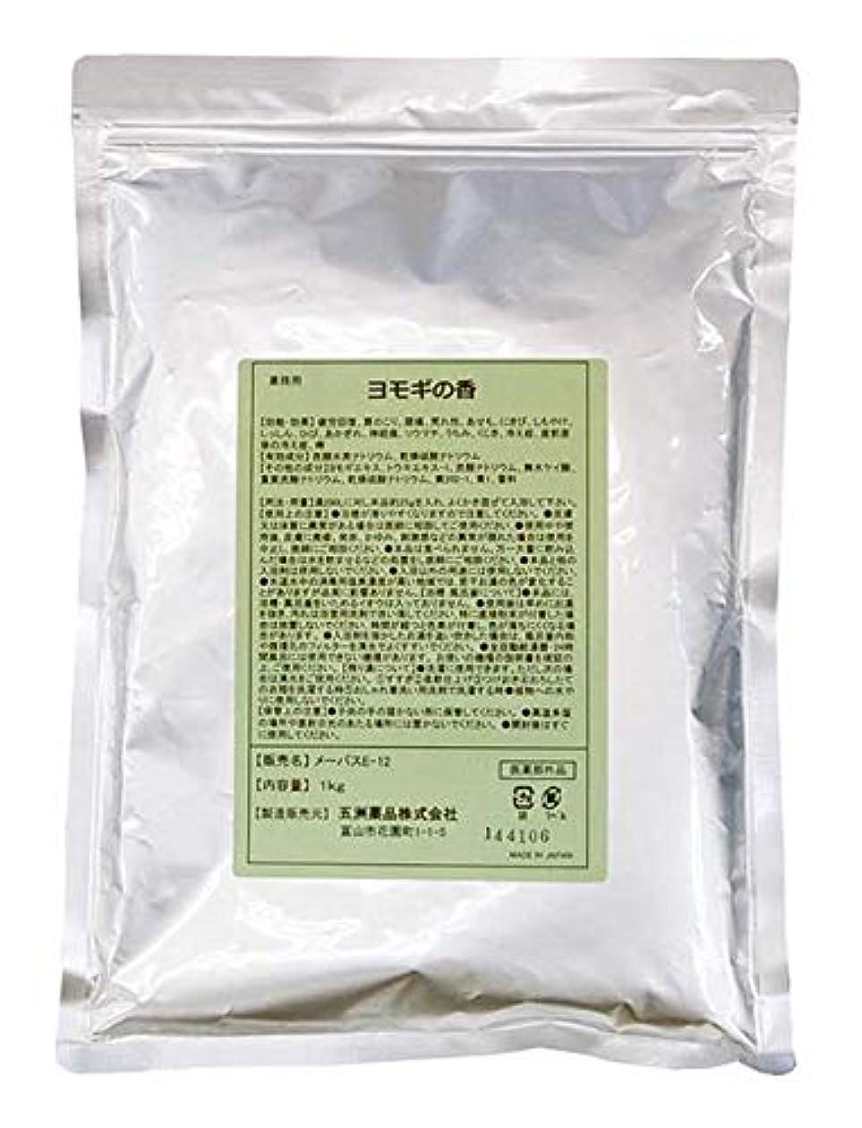 マージ縮れた純粋な薬用入浴剤 業務用 ヨモギの香 1kg [医薬部外品]