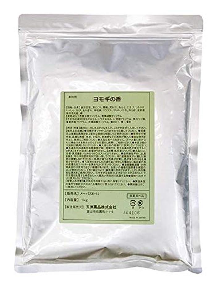 リストイブニング精査する薬用入浴剤 業務用 ヨモギの香 1kg [医薬部外品]
