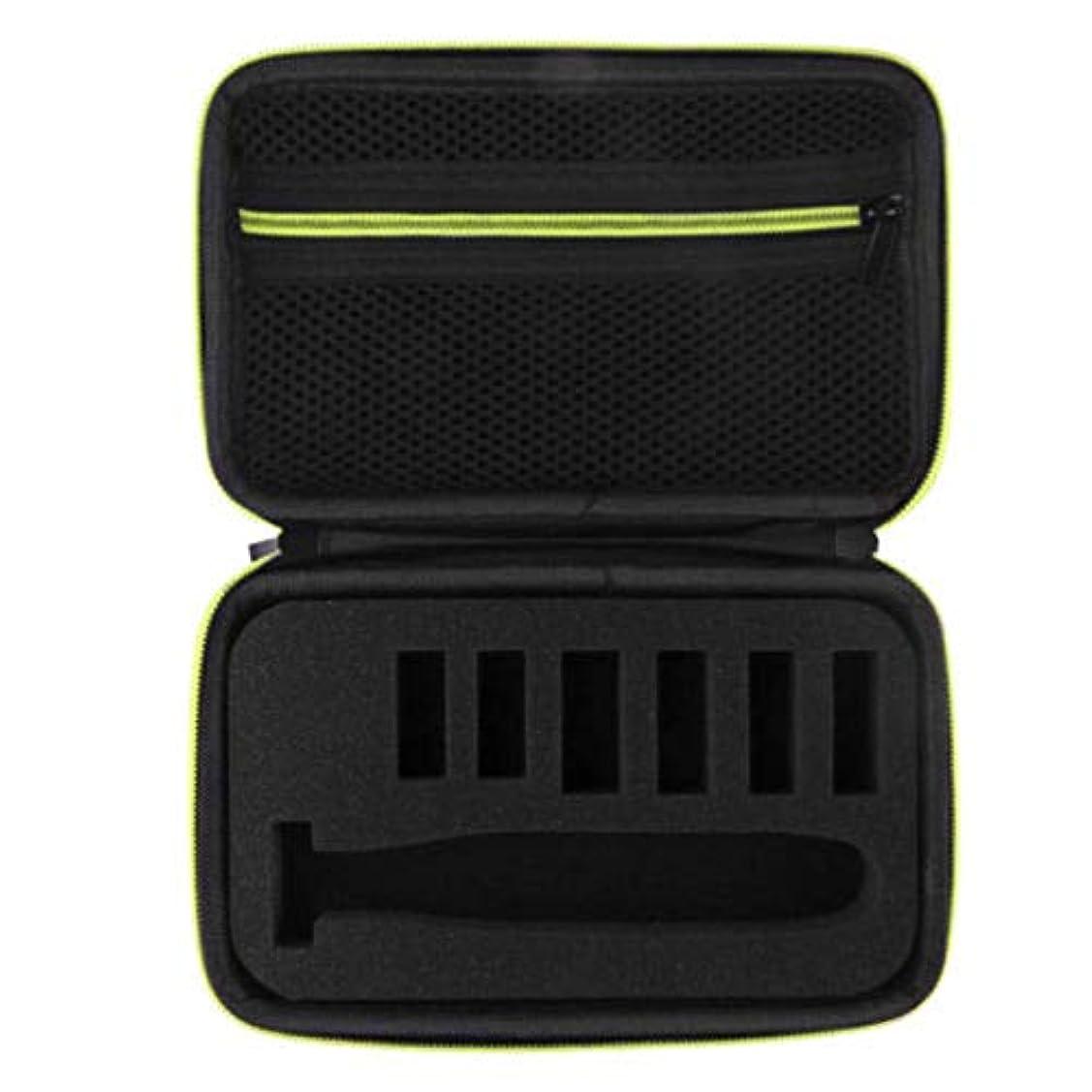 化学薬品発送写真Jarhit 1Xシェーバー収納キャリングケースボックスキャリーバッグ One Blade Pro Razor Ukに適合します