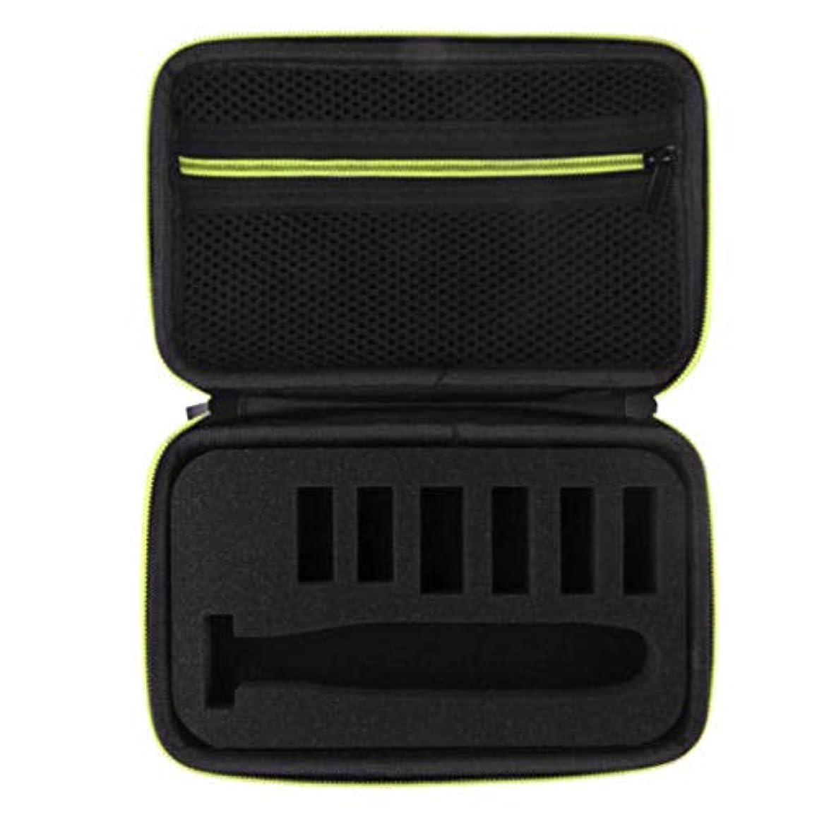 是正する承認エコーCUHAWUDBA 1Xシェーバー収納キャリングケースボックスキャリーバッグ One Blade Pro Razor Ukに適合します