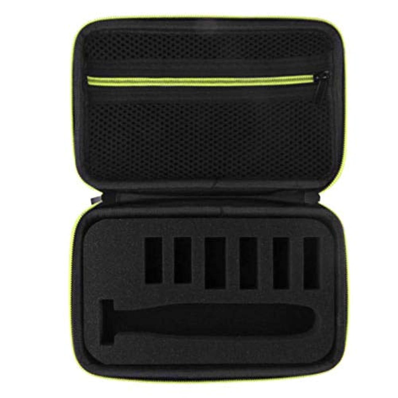 シャット脊椎肝CUHAWUDBA 1Xシェーバー収納キャリングケースボックスキャリーバッグ One Blade Pro Razor Ukに適合します