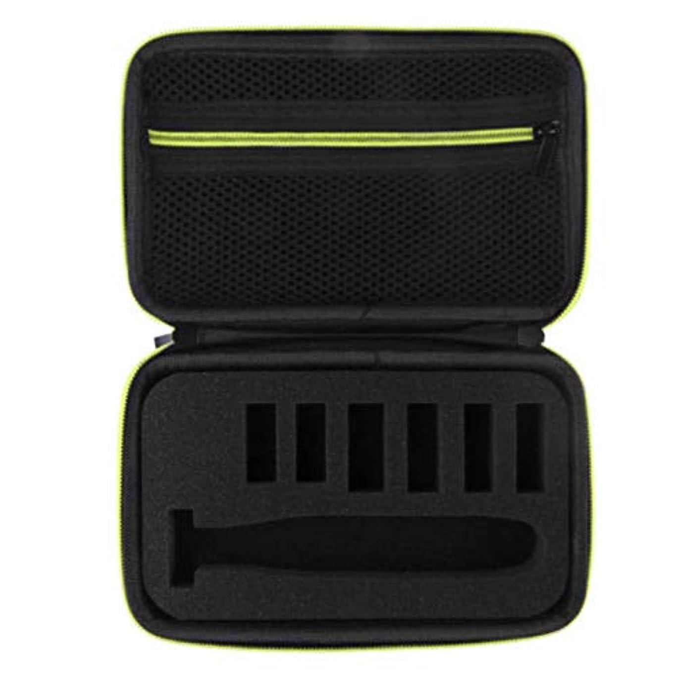 食料品店分サバントupperx 1Xシェーバー収納キャリングケースボックスキャリーバッグ One Blade Pro Razor Ukに適合します
