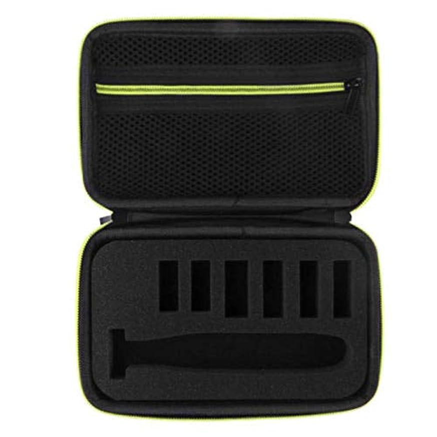 設計図柔和熱CUHAWUDBA 1Xシェーバー収納キャリングケースボックスキャリーバッグ One Blade Pro Razor Ukに適合します
