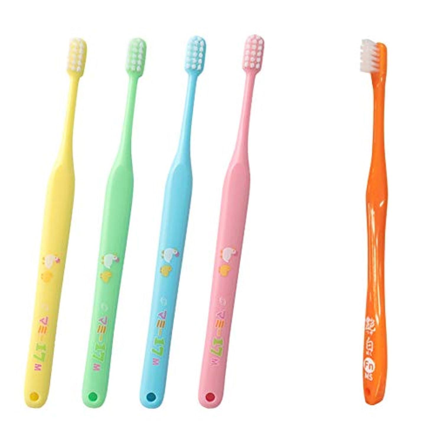 マイクロフォンリー通信網オーラルケア マミー17 歯ブラシ (仕上げ磨き用) 4本 M(ふつう) + 艶白(つやはく) Fn 仕上げ用 歯ブラシ×1本 MS(やややわらかめ) 日本製 歯科専売品