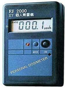 放射線測定器 ガイガーカウンター FJ-2000
