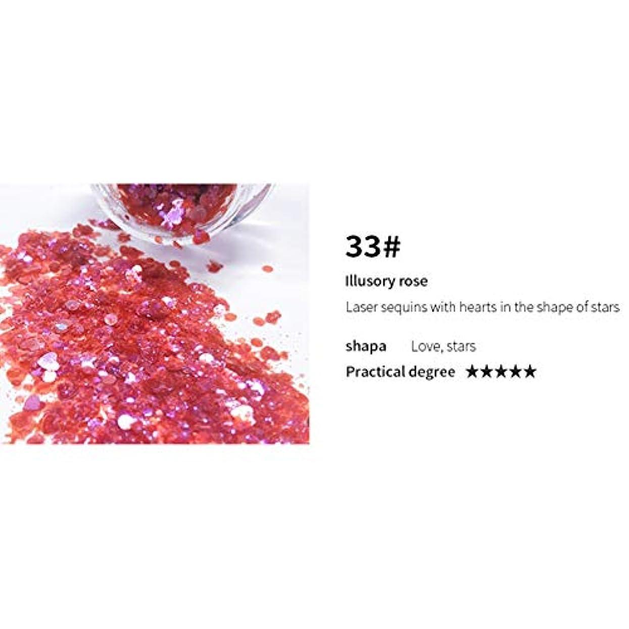 突き出す例示する追加するRabugogo キラキラパウダースパンコールパーティーメイク輝くスパンコールカラフルな顔目リップボディヘアグリッターフラッシュネイル化粧品 33#