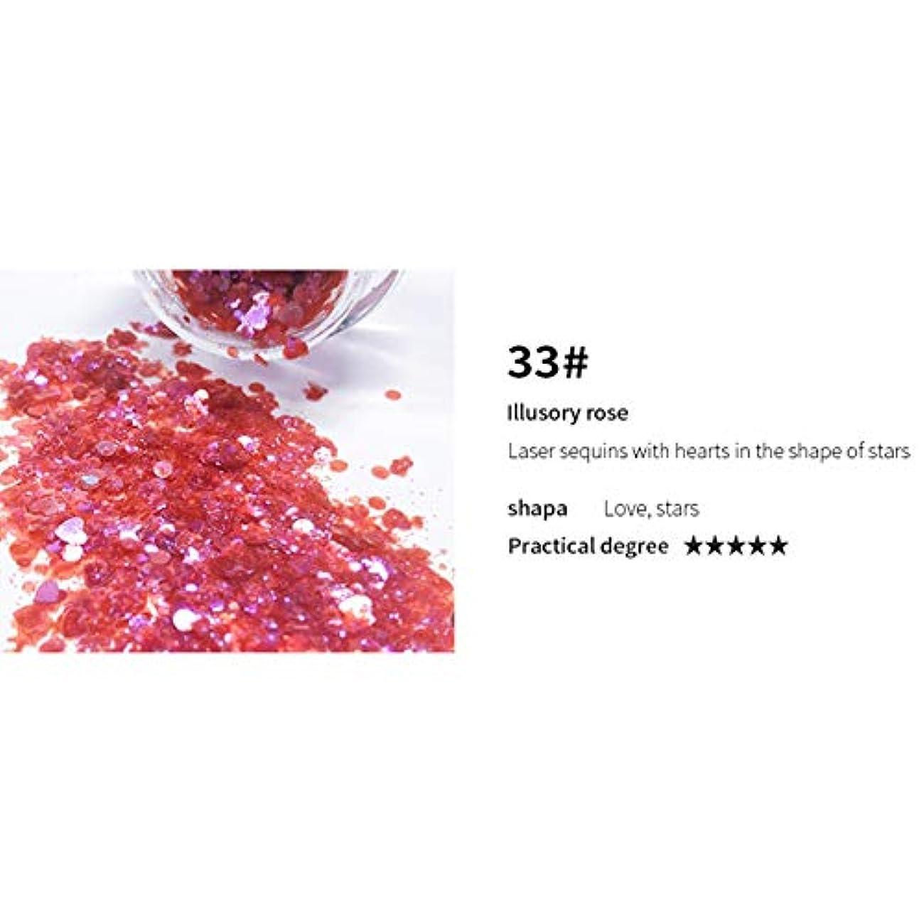 潜在的な吸い込むモチーフRabugogo キラキラパウダースパンコールパーティーメイク輝くスパンコールカラフルな顔目リップボディヘアグリッターフラッシュネイル化粧品 33#