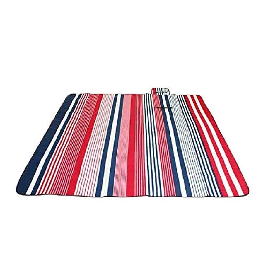 半島自己有害なストライププリント特大防水ピクニック毛布サンドプルーフ毛布マット屋外ピクニックマットパッド入りキャンプグラウンドグラスブランケット200 x 200 CM (色 : 赤, サイズ : 200 x 200 cm)