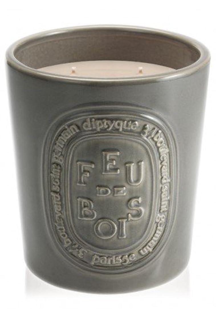 ロックサイレン黒ディプティック(DIPTYQUE) フドゥボア(たきぎ)キャンドル 1500g(1.5kg) [並行輸入品]
