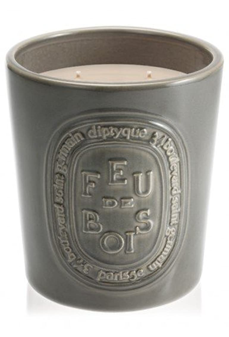 ごみ高い負担ディプティック(DIPTYQUE) フドゥボア(たきぎ)キャンドル 1500g(1.5kg) [並行輸入品]