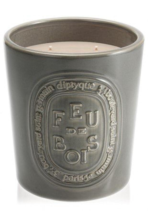 キャプチャーリムディプティック(DIPTYQUE) フドゥボア(たきぎ)キャンドル 1500g(1.5kg) [並行輸入品]