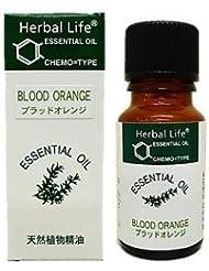 生活の木 ブラッドオレンジ10ml エッセンシャルオイル/精油