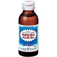 【指定医薬部外品】 リポビタン ノンカフェ 100ml 【10本セット】