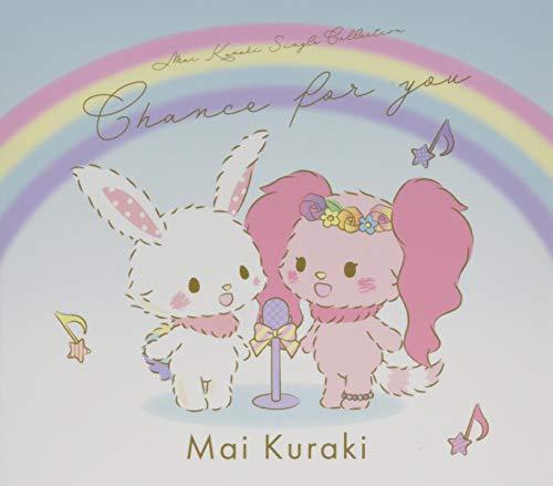 [画像:Mai Kuraki Single Collection ~Chance for you~ (Merci Edition)]