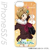iPhone5s/5カバー『響け!ユーフォニアム』 川島緑輝 (カワシマ サファイア)