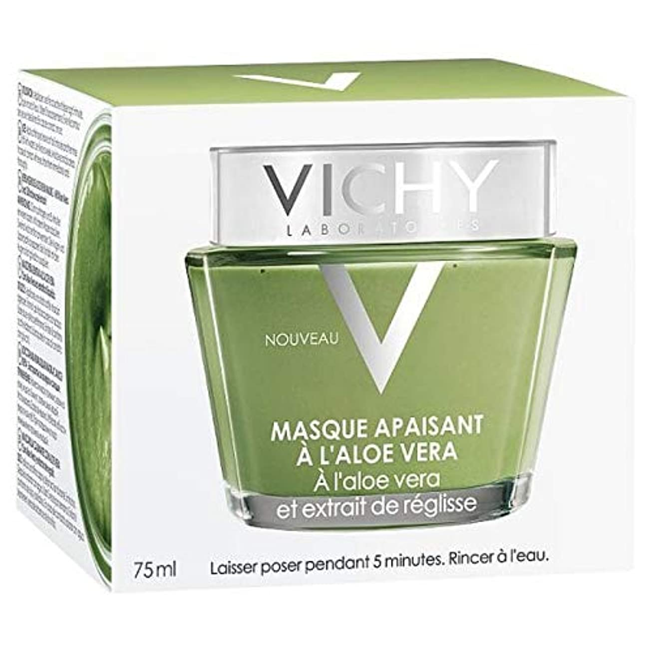 メイド不道徳アライメント[Vichy] ヴィシーPurete Thermaleなだめるアロエマスク75ミリリットル - Vichy Purete Thermale Soothing Aloe Mask 75ml [並行輸入品]