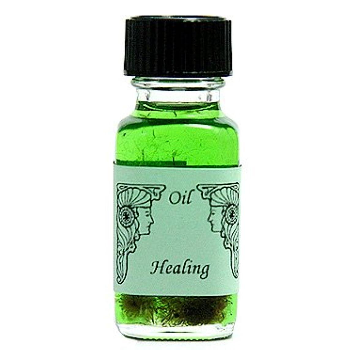 強制スカーフアクセシブルアンシェントメモリーオイル ヒーリング (癒し) 15ml (Ancient Memory Oils)