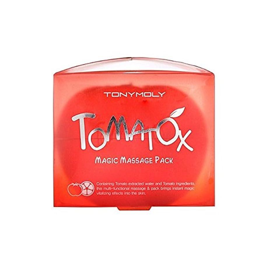 フクロウ鳴らすオペレータートニーモリー魔法マッサージパック80グラム x2 - Tony Moly Tomatox Magic Massage Pack 80G (Pack of 2) [並行輸入品]